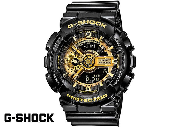 5% rabatu na wszystkie Casio G-Shock! Odbierz kod rabatowy